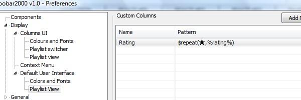 fobar2000 Default User Interface