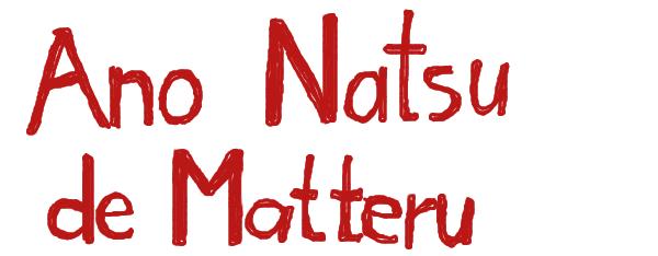 Ano Natsu de Matteru